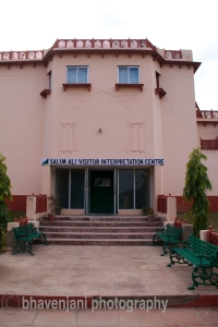 Entrance to the Dr. Salim Ali Visitor interpretation centre