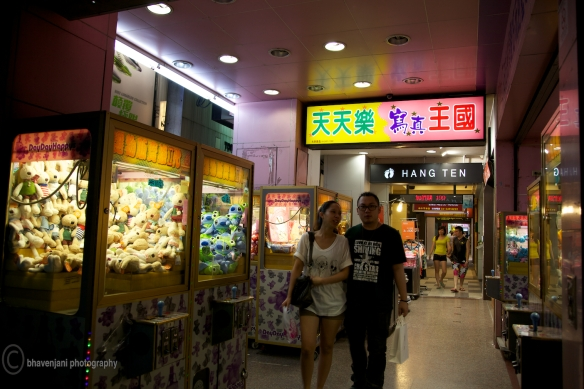 Fengjia night market, Taichung, Taiwan