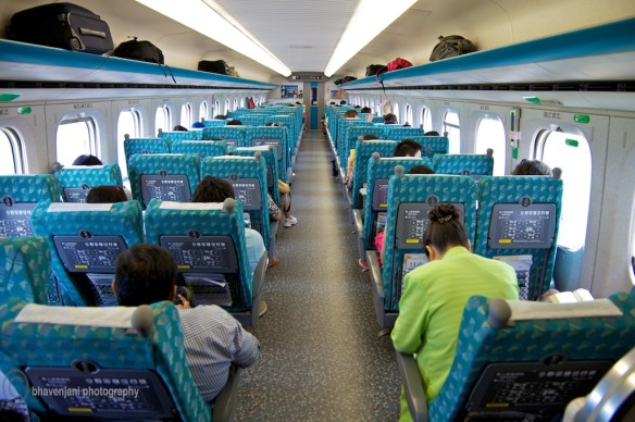 Inside the high speed rail from Taichung to Taipei