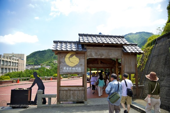 Jingquashi, a former mining county under Japanese occupation of Taiwan, is now converted into a popular tourist destination