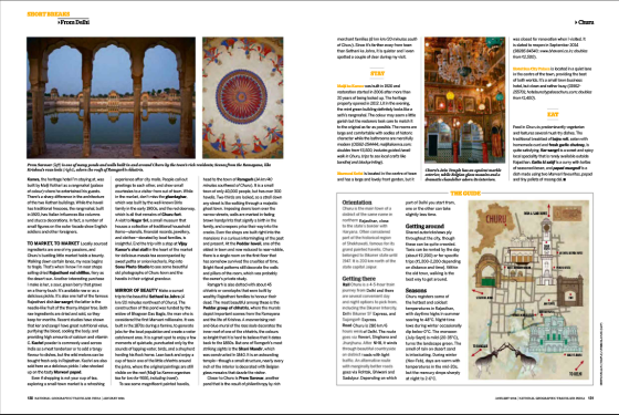 Article on Churu in Jan 2014 issue of National Geographic Traveller India magazine