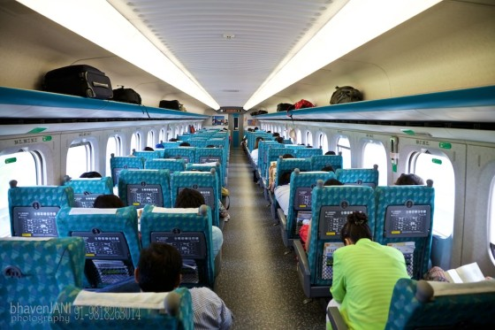 Superfast Taiwan rail